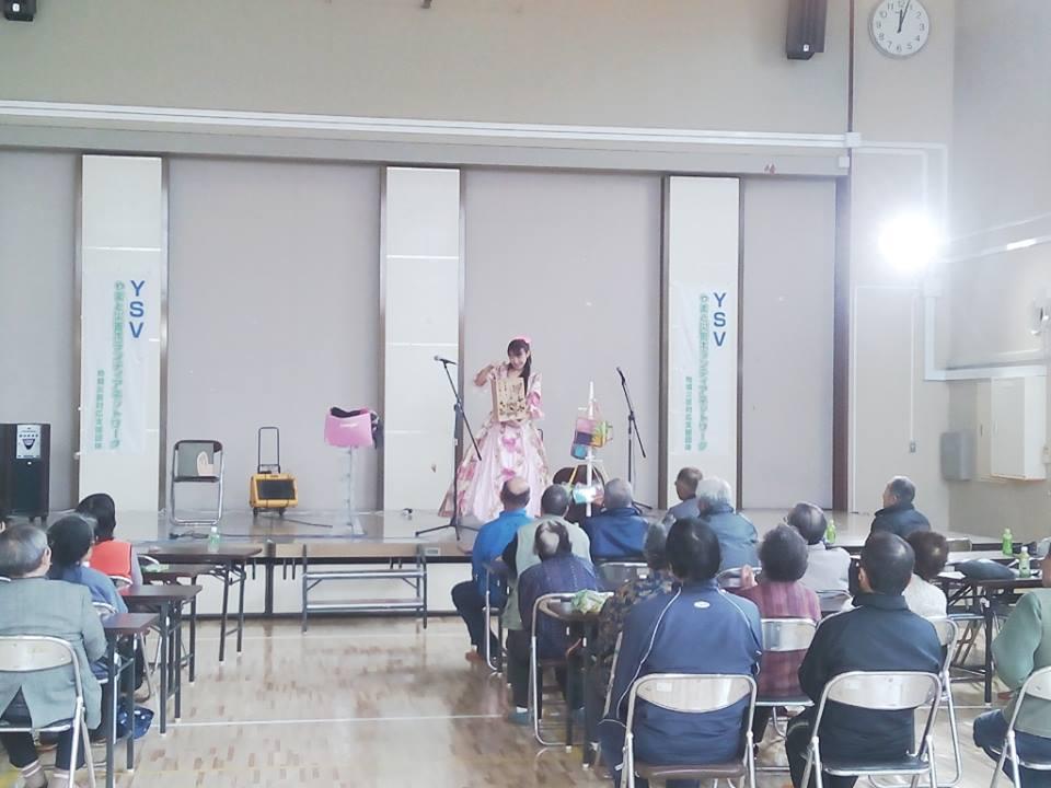 忘年会・創立記念・懇親会・イベントの余興・アトラクションに出張お笑い女性マジシャン派遣