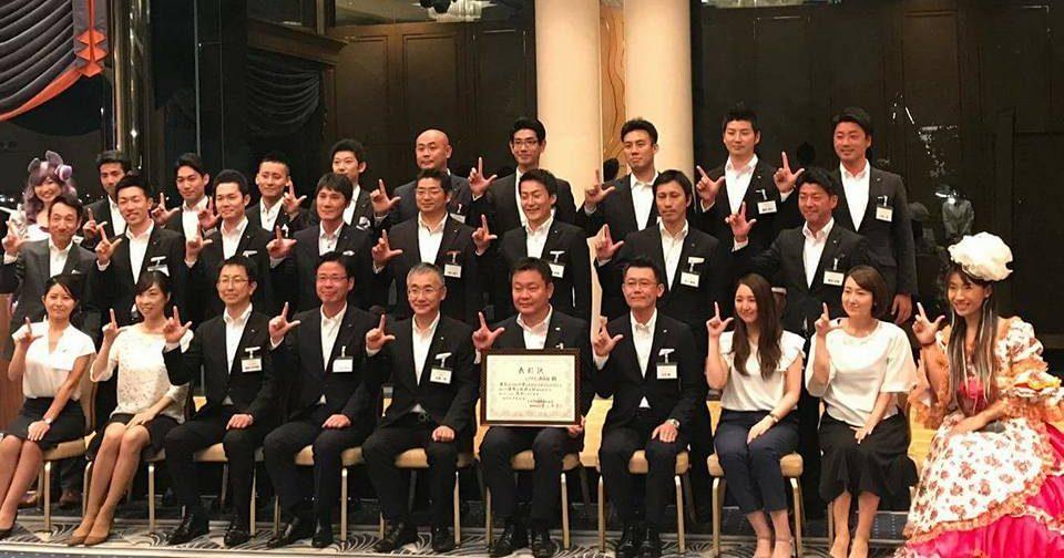 横浜 授賞式典イリュージョン