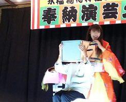 八王子しょうが祭り・奉納演芸大会でマジック