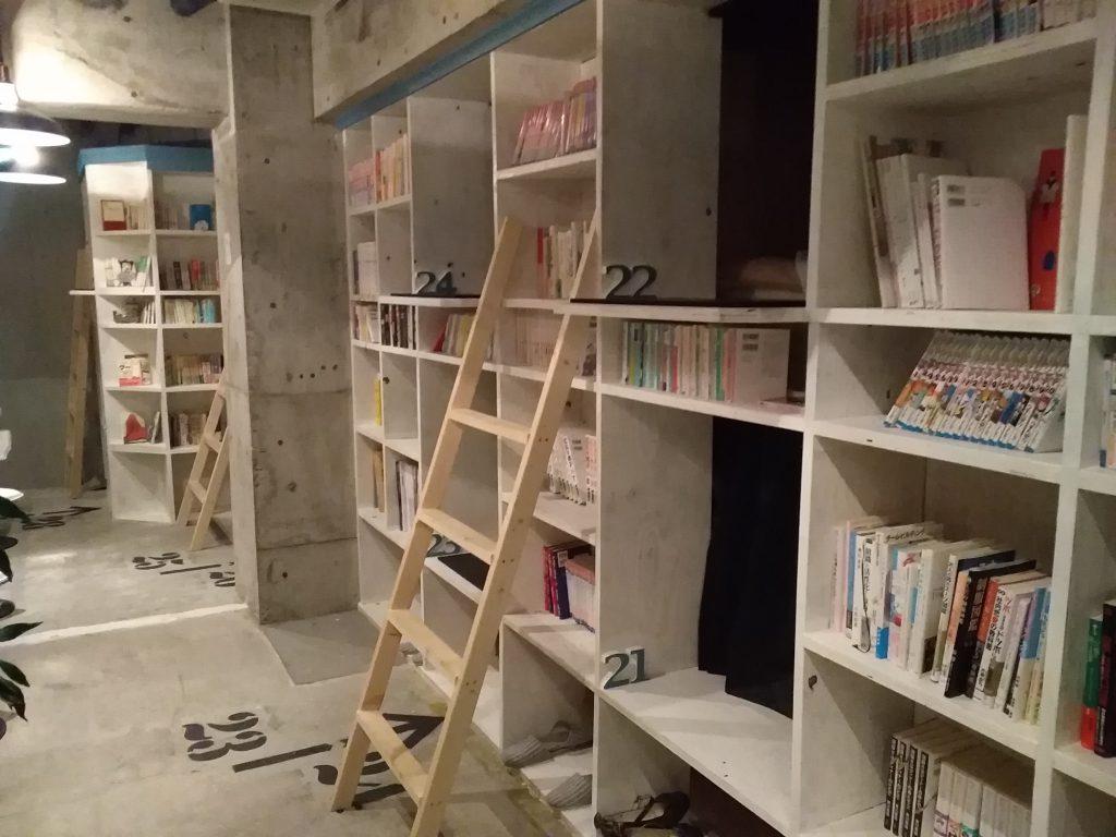 新潟 BOOK INNに宿泊