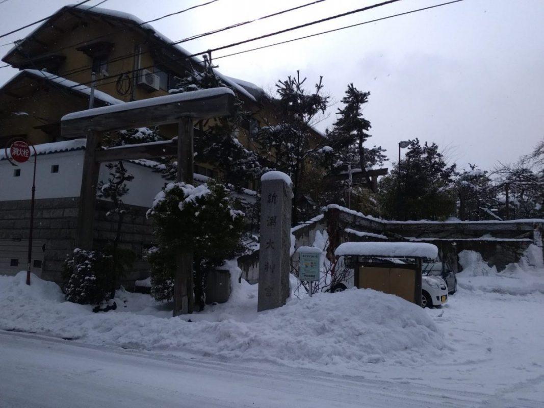 新潟 坂口安吾記念館