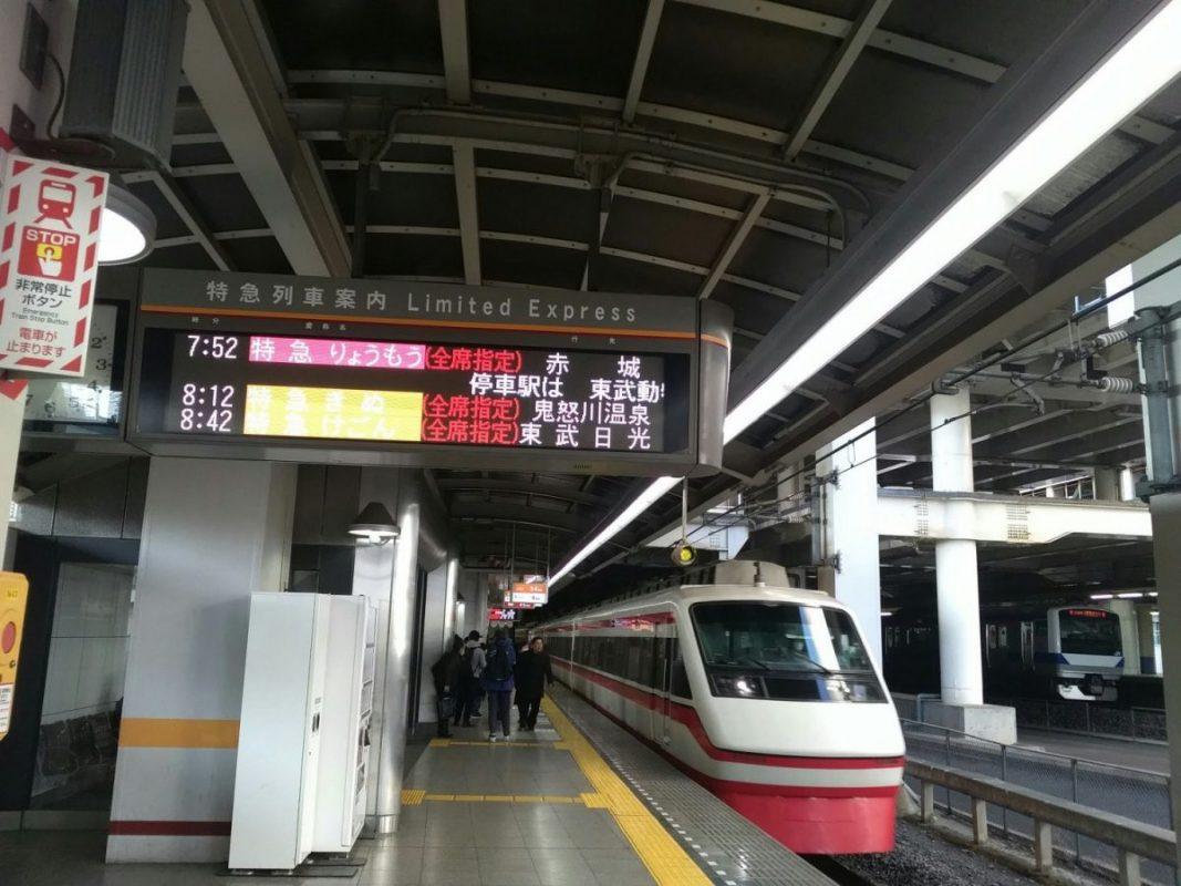 栃木県足利でイベントマジック