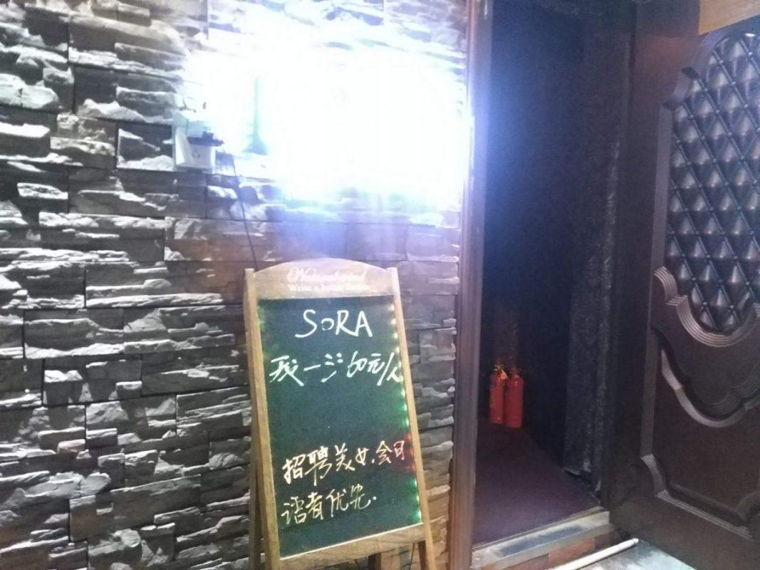 上海で出張マジック カードマジック