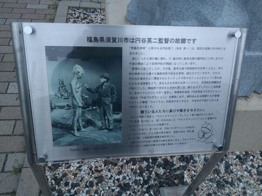 母畑温泉・八幡屋様ロングラン公演 番外編