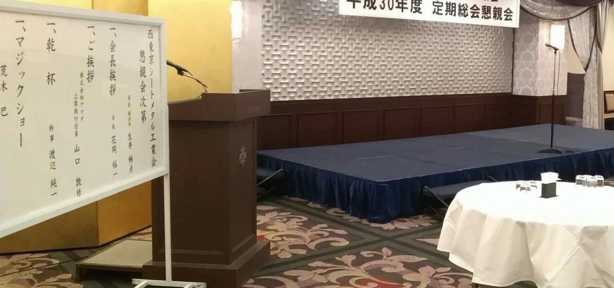 東京・昭島にて余興ステージ&テーブルマジック